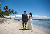 Matt and Terrin : Maui Photographer shares his wedding photography and wedding portraits from Maui weddings.